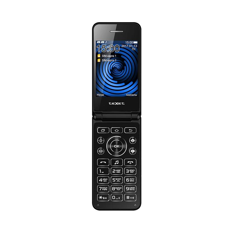 Куплю мобильный телефон раскладушку недорого